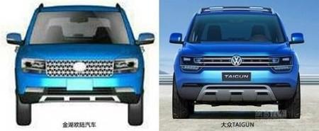 Jiangsu Lake SUV vs Volkswagen Taigun, vista frontal