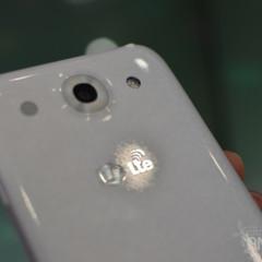 Foto 12 de 13 de la galería lg-optimus-g-pro en Xataka Android