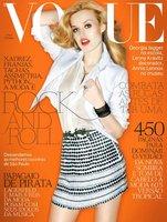 Mucho naranja para la nueva portada de Vogue Brasil con Georgia May Jagger