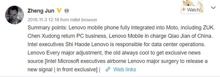 Lenovo New Management
