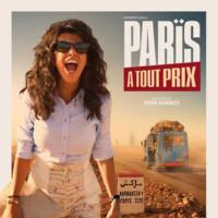 Nos vamos al cine, y a París, y a Marruecos, con París a Toda Costa