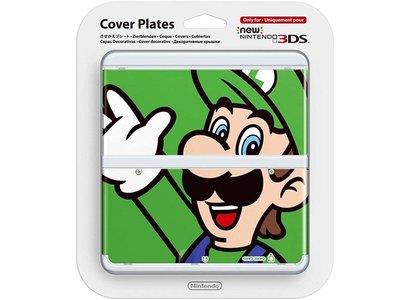 Sólo hoy, en Fnac, cubiertas de Luigi para tu New Nintendo 3DS por 6,99 euros