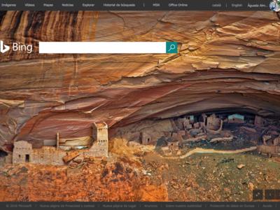 Bing ahora te lo pone más fácil a la hora de denunciar infracciones de copyright