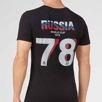 Philipp Plein tiene la mejor (y más glamorosa) colección para llevar en el mundial de Rusia 2018