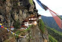 El Nido del Tigre, Bután