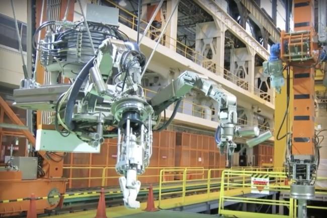 Fukushima Robot Toshiba