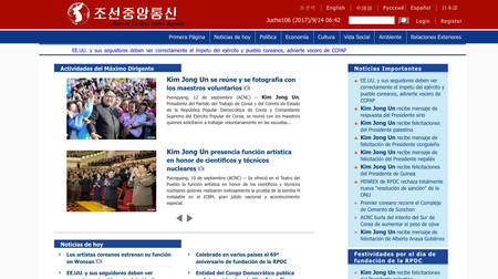 Korea Central News