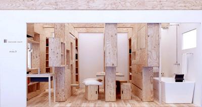 Barcode room, un apartamento de diseño con paredes móviles en una habitación