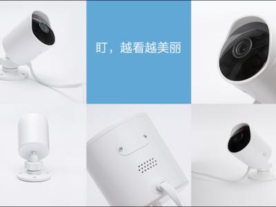 La Xiaomi Yi Smart Outdoor Camera es la apuesta de Xiaomi para tener controlado lo que pasa en nuestro hogar