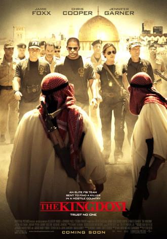 Poster de 'The Kingdom' ('La Sombra del Reino')