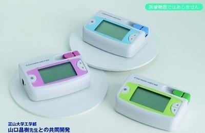 Gadget que mide tu estrés