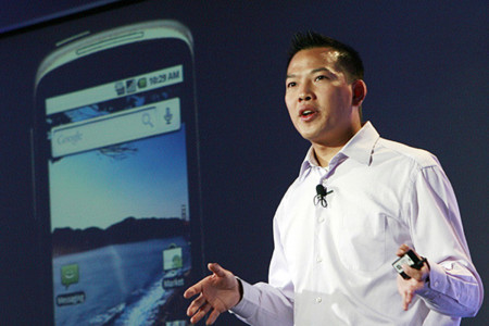 Erick Tseng