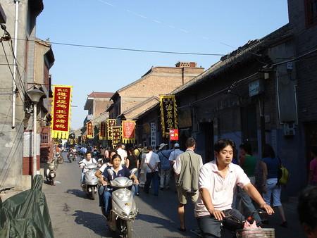 1024px Luoyang Miasto 6