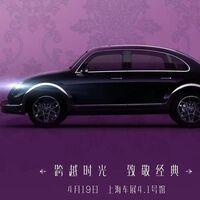 El Vocho de cuatro puertas existirá, será eléctrico, pero no un Volkswagen...