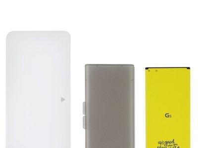 Pack de batería y cargador externo para LG G5 por 37 euros