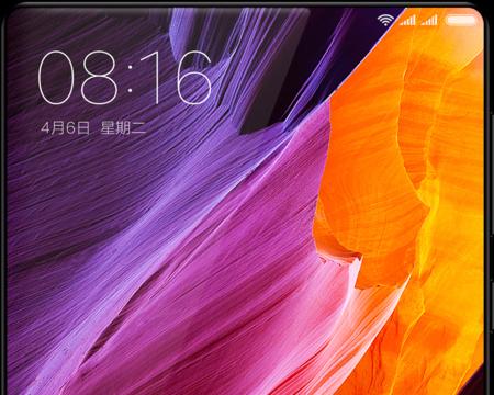 Xiaomi Mi Mix: ¿Es este el iPhone que quiere presentar Apple en 2017?
