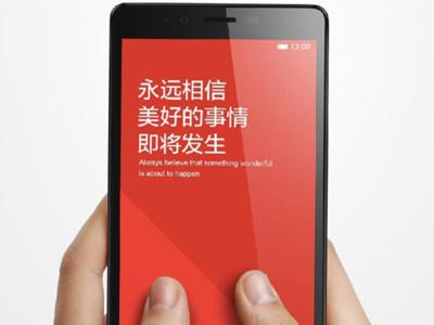 Xiaomi Redmi Note es oficial, primera imagen