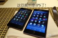 El 'pequeño' Sony Xperia Z1s vuelve a escena