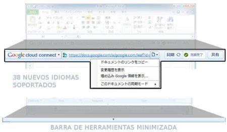 Google Cloud Connect para Microsoft Office mejora el soporte de idiomas