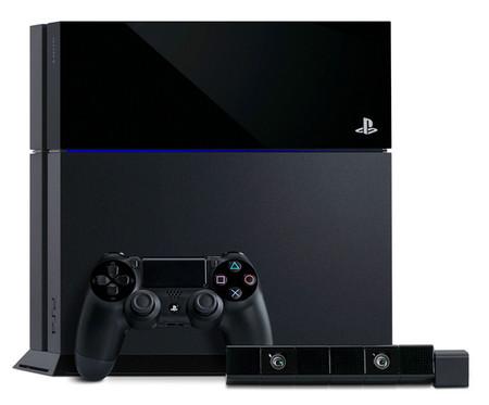 PlayStation 4: precio y fecha de lanzamiento