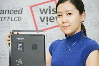 Samsung lanza una nueva pantalla LCD para móviles