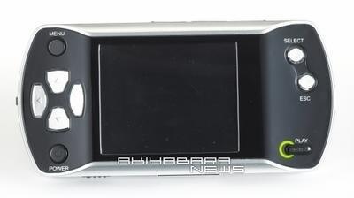 Cenix GMP-M6, otra consola portátil con aspiraciones de PMP