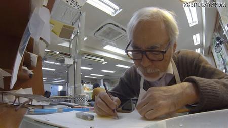 Miyazaki 1280x720