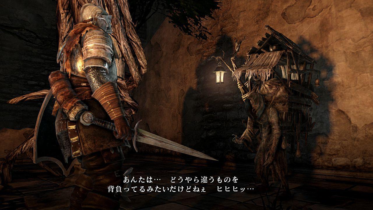 Foto de 170114 - Dark Souls II (16/24)
