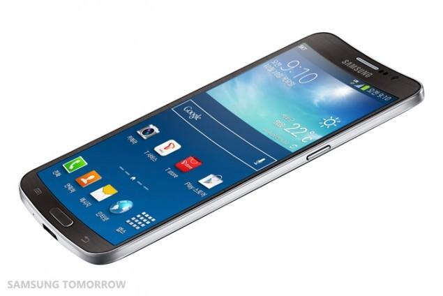 Foto de Samsung Galaxy Round 2 (3/6)