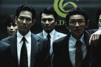 'New World', infiltrados mafiosos