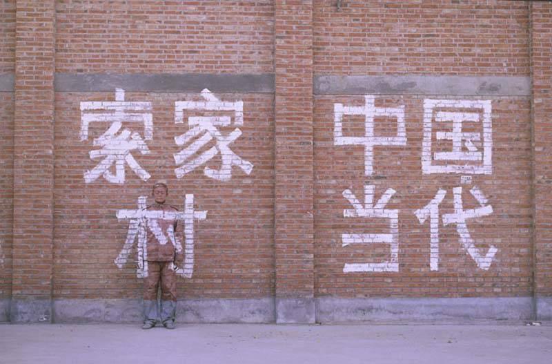 Foto de Hiding in the City: el hombre invisible. Liu Bolin (40/50)