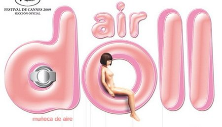 airdoll-cine.jpg