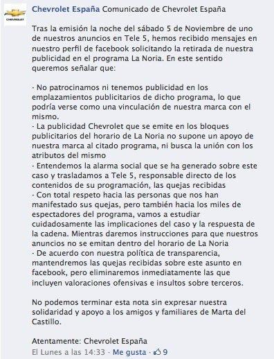 Chevrolet Facebook