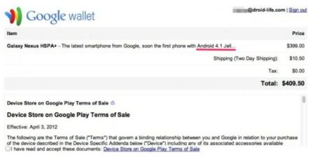 Android 4.1 es Jelly Bean, Samsung Galaxy Nexus lo estrenará en teléfonos