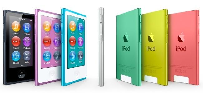 iPod Nano actual