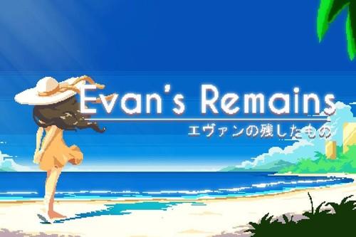 Análisis de Evan's Remains, un thriller que te engancha más por el misterio en torno a su isla que por sus puzles