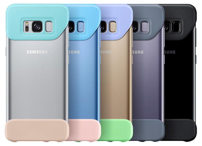 Funda Galaxy™ S8