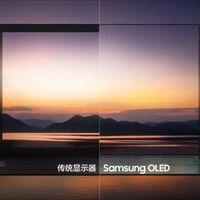 """La primera cámara bajo pantalla de Samsung no estará en un smartphone sino en una laptop: panel OLED sin marcos y cámara """"invisible"""""""