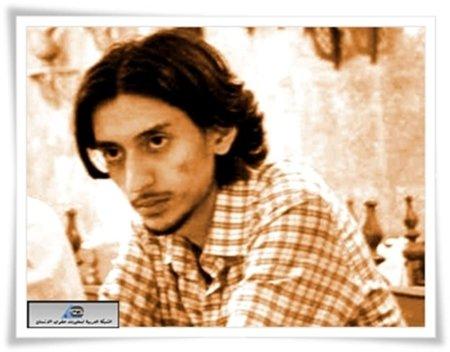 """Detenido el joven tuitero al que quieren ejecutar por """"ofender"""" a Mahoma"""