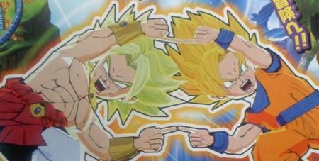 Se anuncia Dragon Ball: Project Fusion, un RPG que aparecerá en Nintendo 3DS