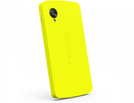 nexus5_yellow.png