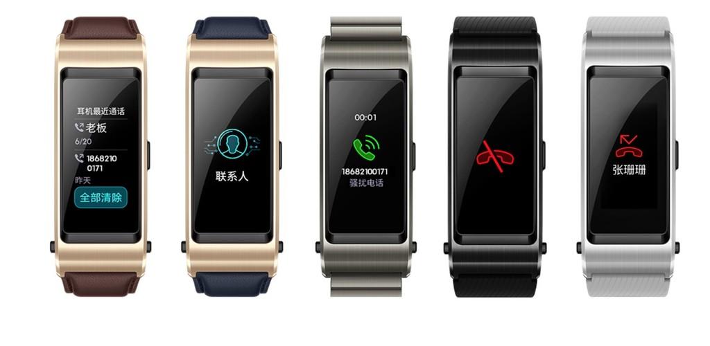 Huawei Talkband B52