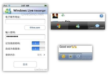 MSN China lanza una aplicación de Windows Live Messenger para el iPhone