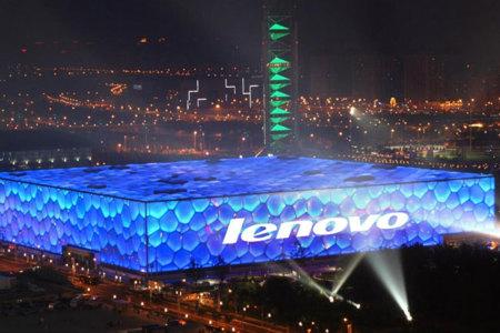 Algo grande se está cocinando en Lenovo: tendrán su gran evento propio el 28 de mayo