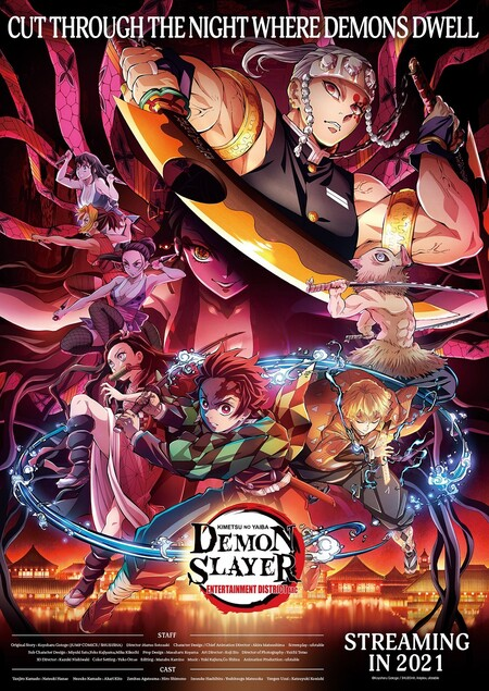 Demon Slayer Segunda Temporada Estreno 5 Diciembre Crunchyroll Funimation
