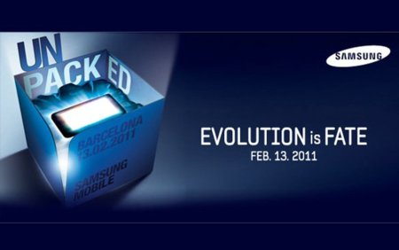 Samsung Galaxy Tab 2 y Galaxy S 2 serán presentados el 13 de febrero