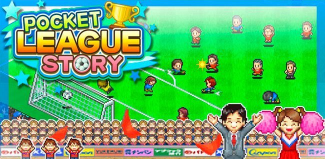Pocket League