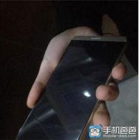 Se filtran las supuestas especificaciones del Huawei Mate 8
