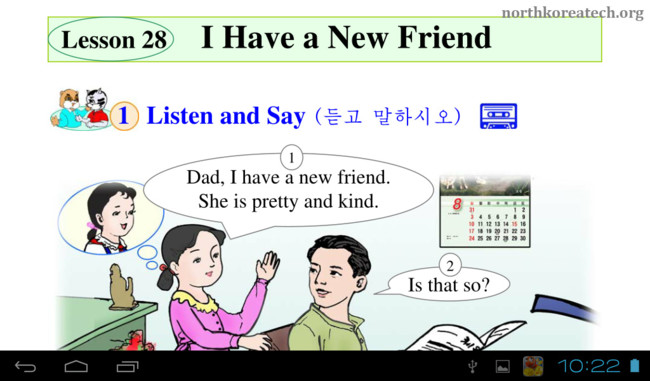 Pyong 2