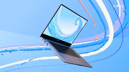 Trabaja de forma segura con el ultrabook Huawei MateBook D 14 con sensor de huella dactilar, ahora por 649 euros en Amazon